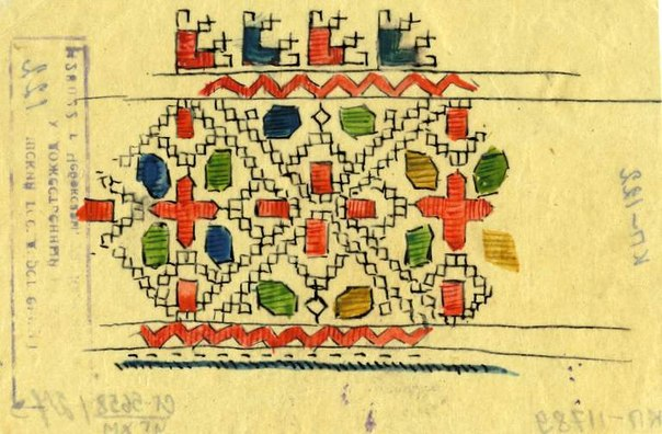 Схемы чувашской вышивки - 1