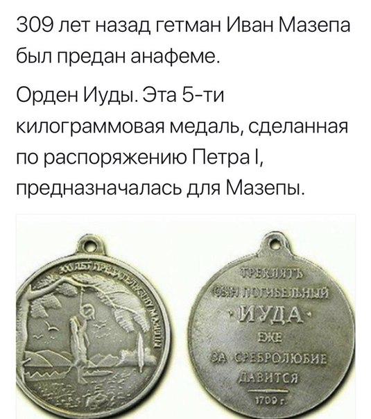 https://pp.userapi.com/c543108/v543108240/7a1ae8/VMzrcXZmQh8.jpg