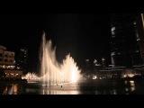 Танцующие фонтаны в Дубай. Январь 2014