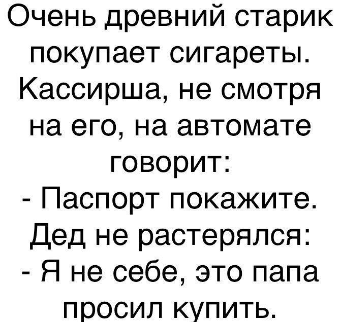 https://pp.userapi.com/c543106/v543106435/412f8/HYF8X-PnkiI.jpg