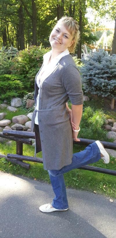 Маришка Смирнова, 17 ноября , Санкт-Петербург, id35893465