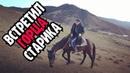 Один день в Карачаево Черкесии Домбай Встретил старика в горах