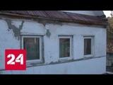 В квартирах башкирских сирот поселились бездомные - Россия 24