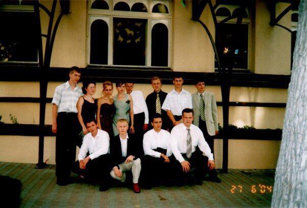 Афиша Челябинск встреча выпускников 2004