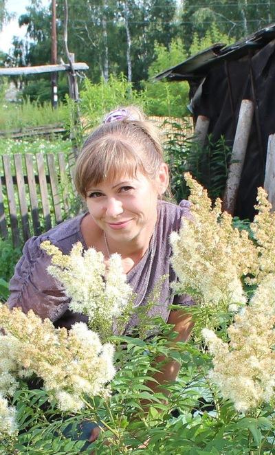 Татьяна Акулова, 27 августа 1973, Новосибирск, id71954619