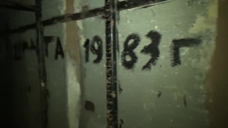Военные подземелья _ Диггеры в подземном коллекторе