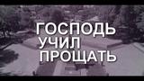 NGODI - Оттепель Maksim Production.