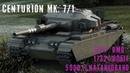 World of Tanks Centurion Mk 7 1