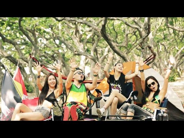 M.TySON (엠타이슨) - 캐리비안 드림 (Caribbean Dream) MV