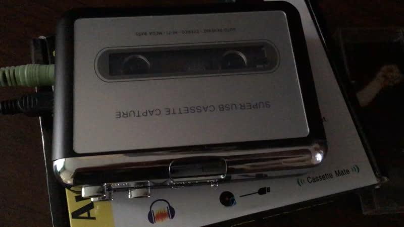 The love song on cassette