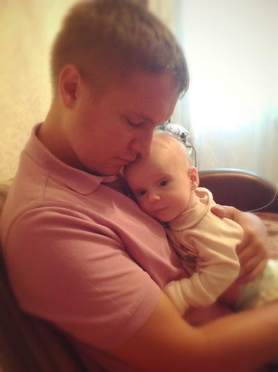 Сергей Давыдов, 10 ноября 1985, Москва, id171460440