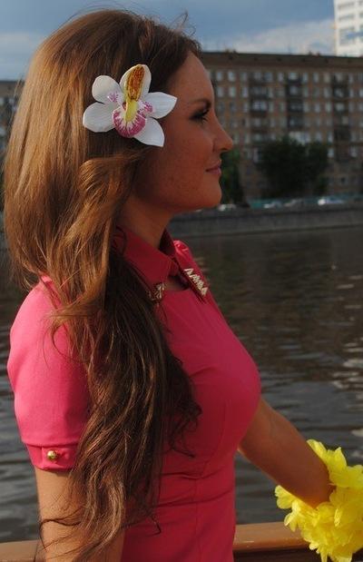 Наталья Черенкова, Москва, id96358089