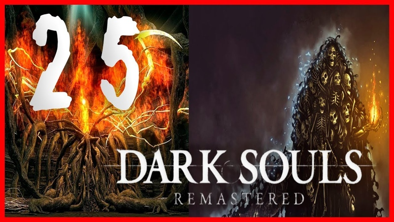 Босс Ложе Хаоса и босс Нито Повелитель Могил!! ➤ Dark Souls: Remastered 25
