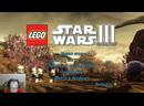 Прохождение Lego Star Wars the clone wars