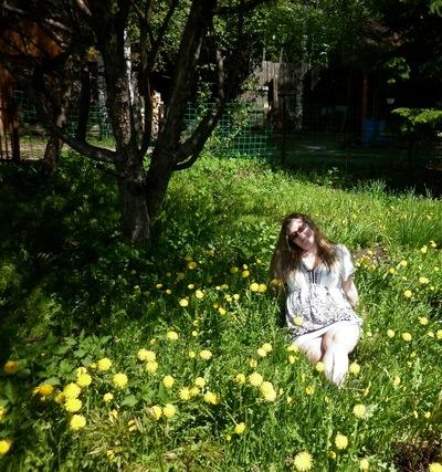 Алина Елькина, 27 декабря 1991, Первоуральск, id33243516