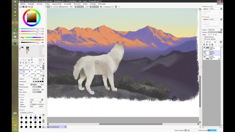 White Wolf~SpeedPaint