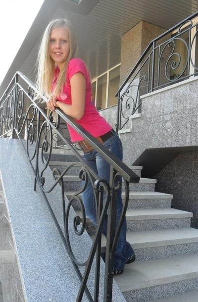 Наталья Карева, 8 января 1990, Йошкар-Ола, id135607497