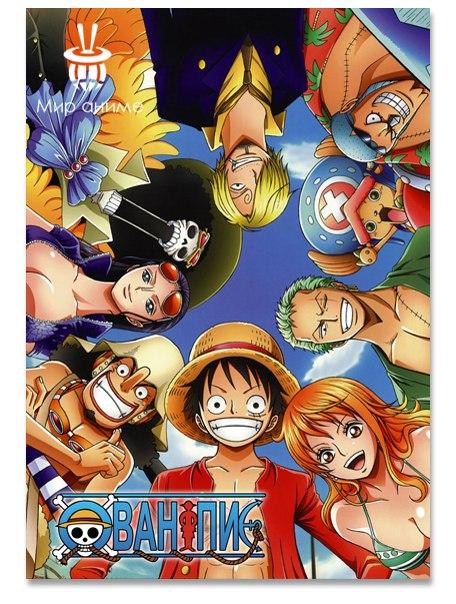 One Piece / Ван-Пис 736,737,738,739 серия рус смотреть