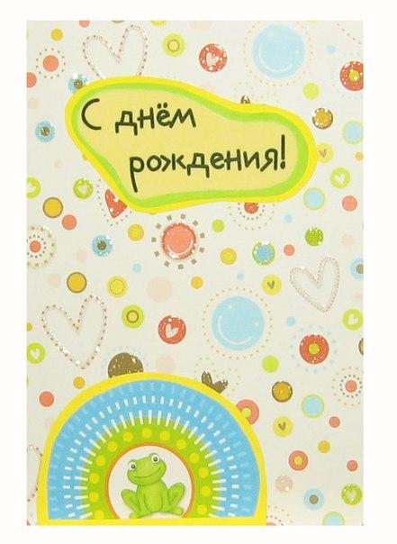 макеты для открытки