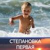 Отдых на Азовском море!