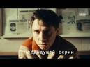 ХБ- Выпуск №13 - «Гадалка»