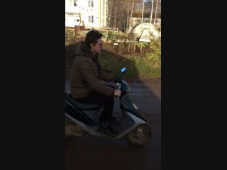 Кирилл братан, Твоя скутер и дрифт😂👍🏼