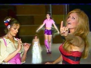 Dalida, Sheila, Marie Laforêt et Nicoletta @ La Bastille En Chantant