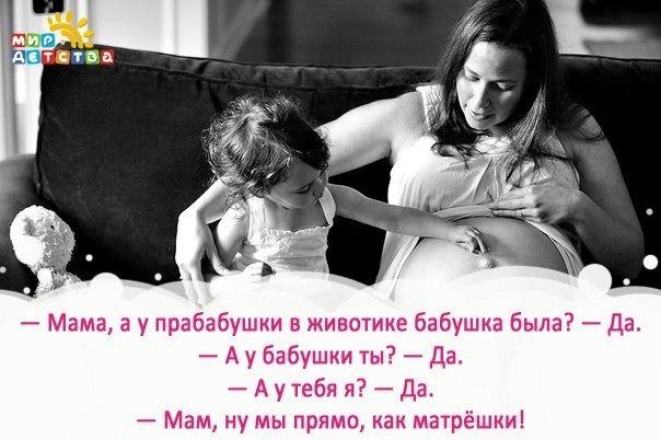 http://cs320426.vk.me/v320426052/870e/yY-Wze_lzWQ.jpg