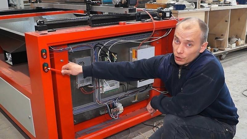 Принцип организации питания станочного оборудования на примере лазерного ЧПУ станка