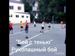 Тренировка по рукопашному бою на спортивной площадке с использованием элементов футбола, баскетбола и лёгкой атлетики...2
