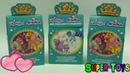 Крылатые ПоняшкиПонечки Принцессы Игрушки сюрприз/ Winged Pony Pony Princess Toys Kinder Surprise