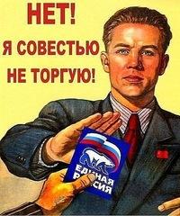 Виктор Корчуганов, 5 августа 1994, Москва, id186857052