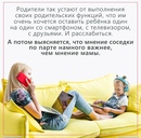 Мария Максимова фото #4