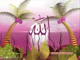 Очень красивая мусульманская молитва Ve...m prayer (360p).mp4