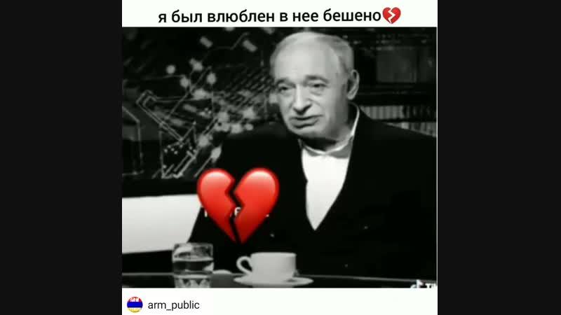 Arm_public_20181214231403.mp4