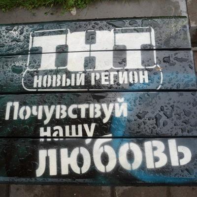 Виталий Сидоров, 14 октября , Ижевск, id47636792