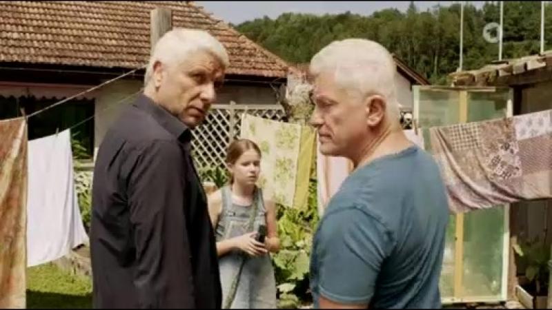 Tatort (1061) - Freies Land (Batic und Leitmayr)