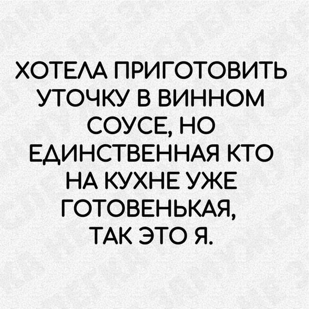 Фото №456255422 со страницы Насти Михеевой