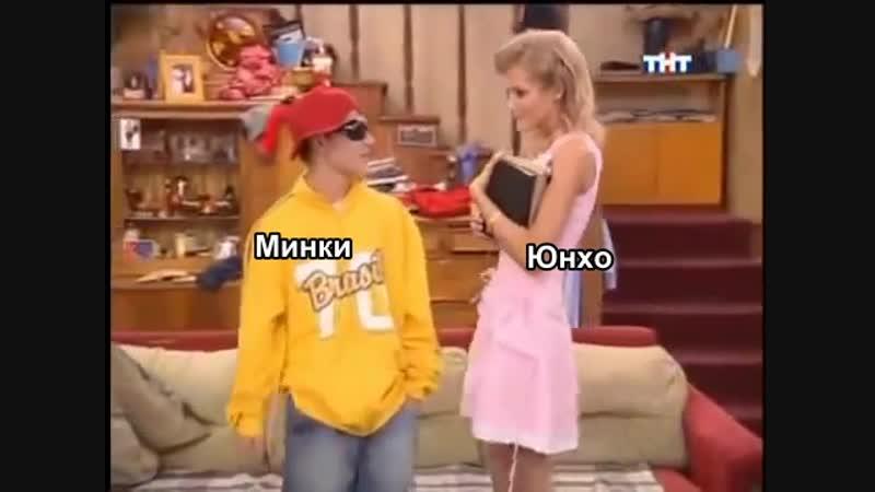 мисье грандмастер бит