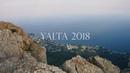 ЯЛТА | YALTA SUMMER JAM | 2018