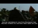 наставление крымскo-татарскому народу 1-я часть