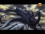 Секретные территории. 38. Драконы - Звездная раса