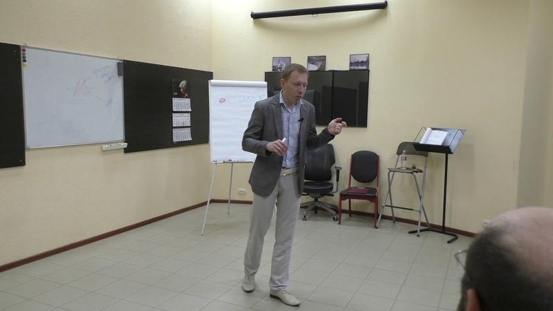 Мировоззрение человека и гипнотерапия