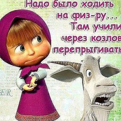 Мария Шевякова, 26 января 1999, Москва, id213152039