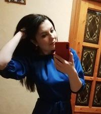 Леся Леонькова