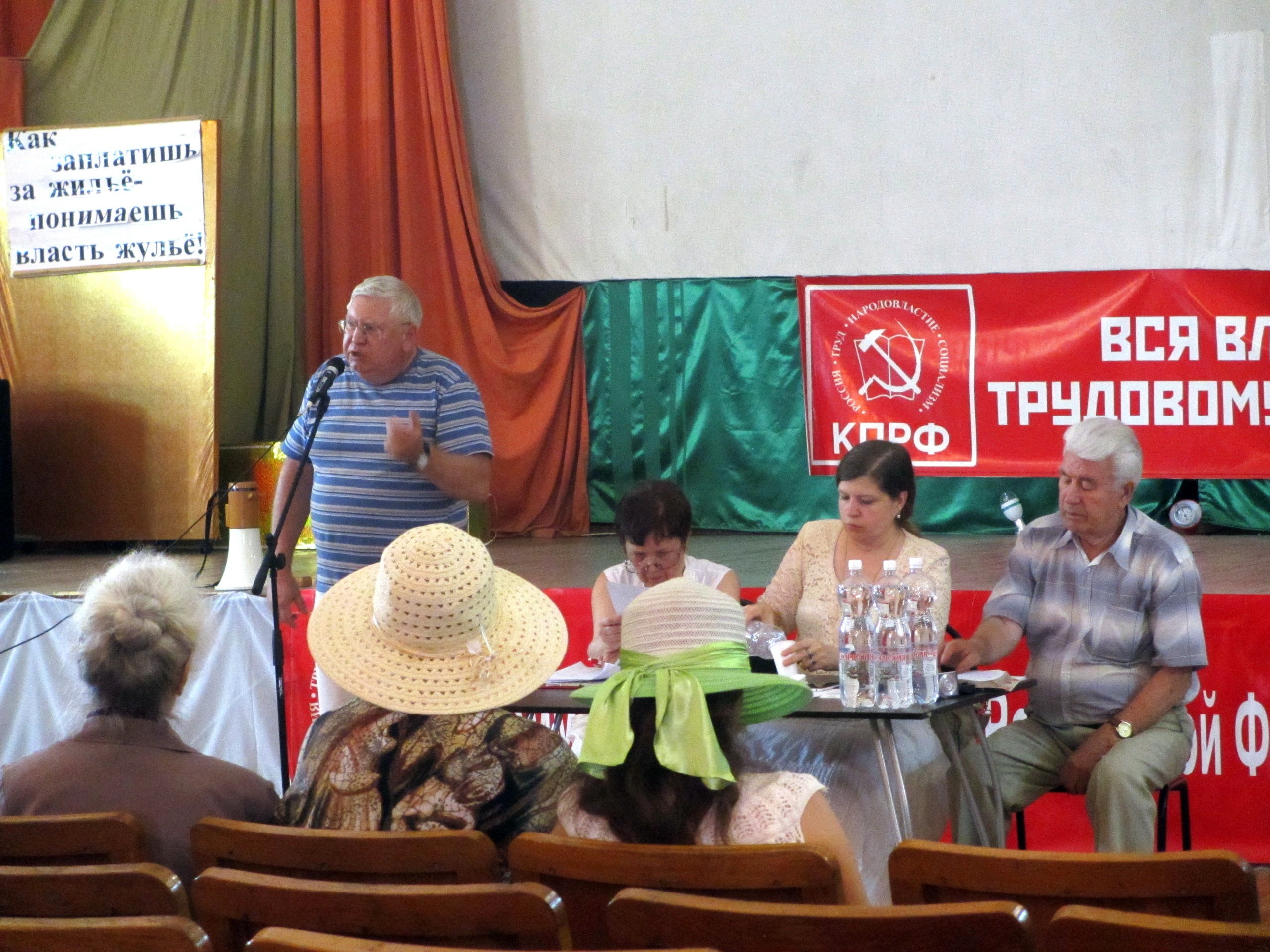 Сызрань против повышения пенсионного возраста КПРФ 1 июля 2018
