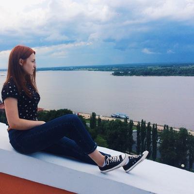 Валерия Еременко