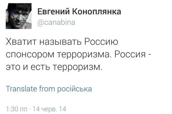 Ромпей призвал Россию прекратить поддержку терроризма - Цензор.НЕТ 2309