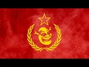 USSR National Anthem Be glorious our free Swampland