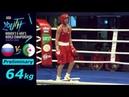 (64kg) Il'ya Popov (Russia) vs Algeria /Preliminary AIBA Youth World 2018/